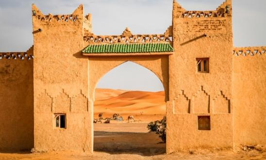 Μαρόκο δωρεάν ιστοσελίδες dating σύζυγος ραντεβού προφίλ